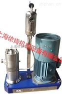 醇酸树脂转相法乳化设备