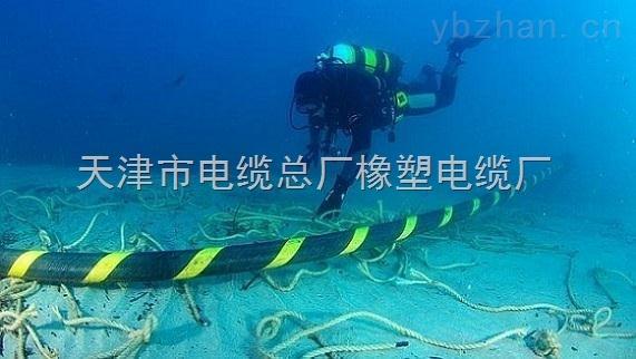 【船用电缆】优质船用电缆采购/批发
