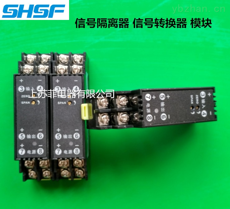 ws9060热电偶温度隔离变送器