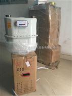 重庆山城、克罗姆G6/G10/G16燃气表