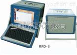 RFD-3发电机特性综合测试系统 优价