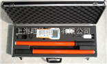 XDH-WX无线语音高压核相器