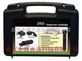 便攜式熒光探傷儀  型號:BLTOPX-365