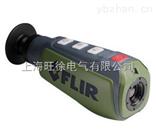 上海旺徐特价美国FLIR PS24热成像夜视仪