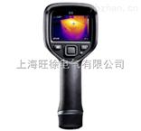 上海旺徐特价美国菲力尔FLIR E6红外热像仪