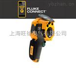 美国福禄克Fluke Ti300 红外热像仪