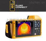 武汉旺徐特价美国福禄克Fluke TiX520红外热像仪