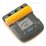 上海旺徐特价美国福禄克Fluke 1555Kit绝缘电阻测试仪