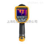 扬州旺徐特价美国福禄克 TiS50红外热像仪