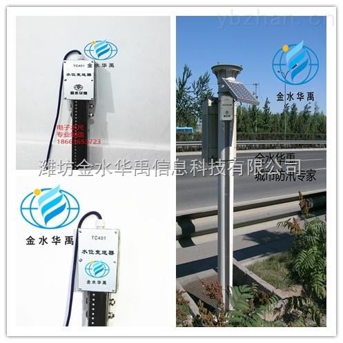 TC401电子水尺-水位仪器