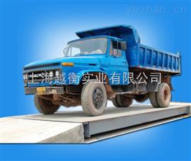 上海地磅100吨多少钱 大型汽车电子磅价格 电子汽车衡