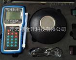 連云港GPS便攜式超聲波水深儀SS-100P優價