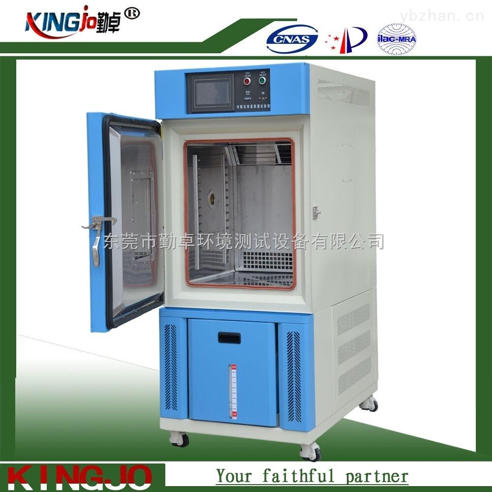 CK-80G-廣東微電腦高低溫試驗箱