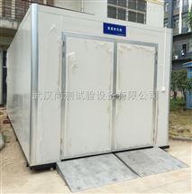 SC/BIR-18A恒温老化房厂家报价