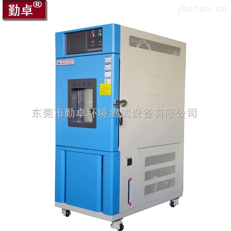 CK-可以编程的高低温试验箱