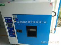 SC-DHG防爆型恒温干燥箱
