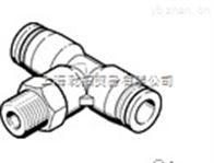 ADVU-63-80-A-P-AFESTO圆形气缸优点缺点之间的性能比较ADVU-63-80-A-P-A