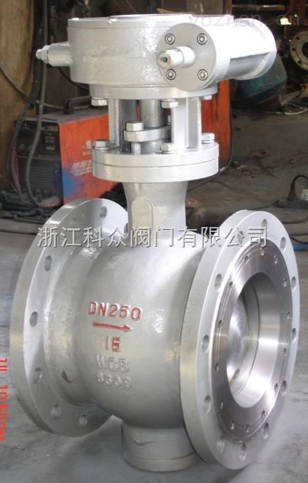 PBQ340H-10P-不銹鋼偏心半球閥專業生產,大量定做