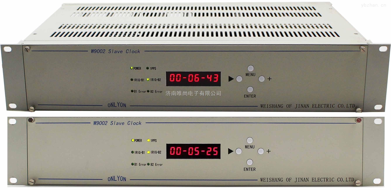 NTP网络同步时钟服务器用专业品质赢取您
