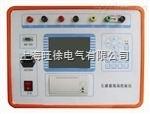 RHQ-6全自动互感器校验仪采购