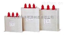 ANBSMJ-0.45-30-3ANBSMJ系列自愈式低压并联电容设备(方型)