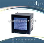 AJP72多功能仪表