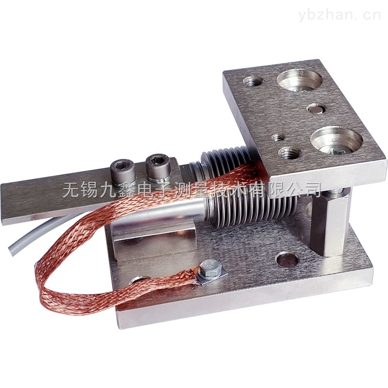 无锡九鑫称重模块M11-405H波纹管模块