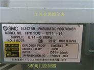 SMC IP8100-031-H 阀门控制器