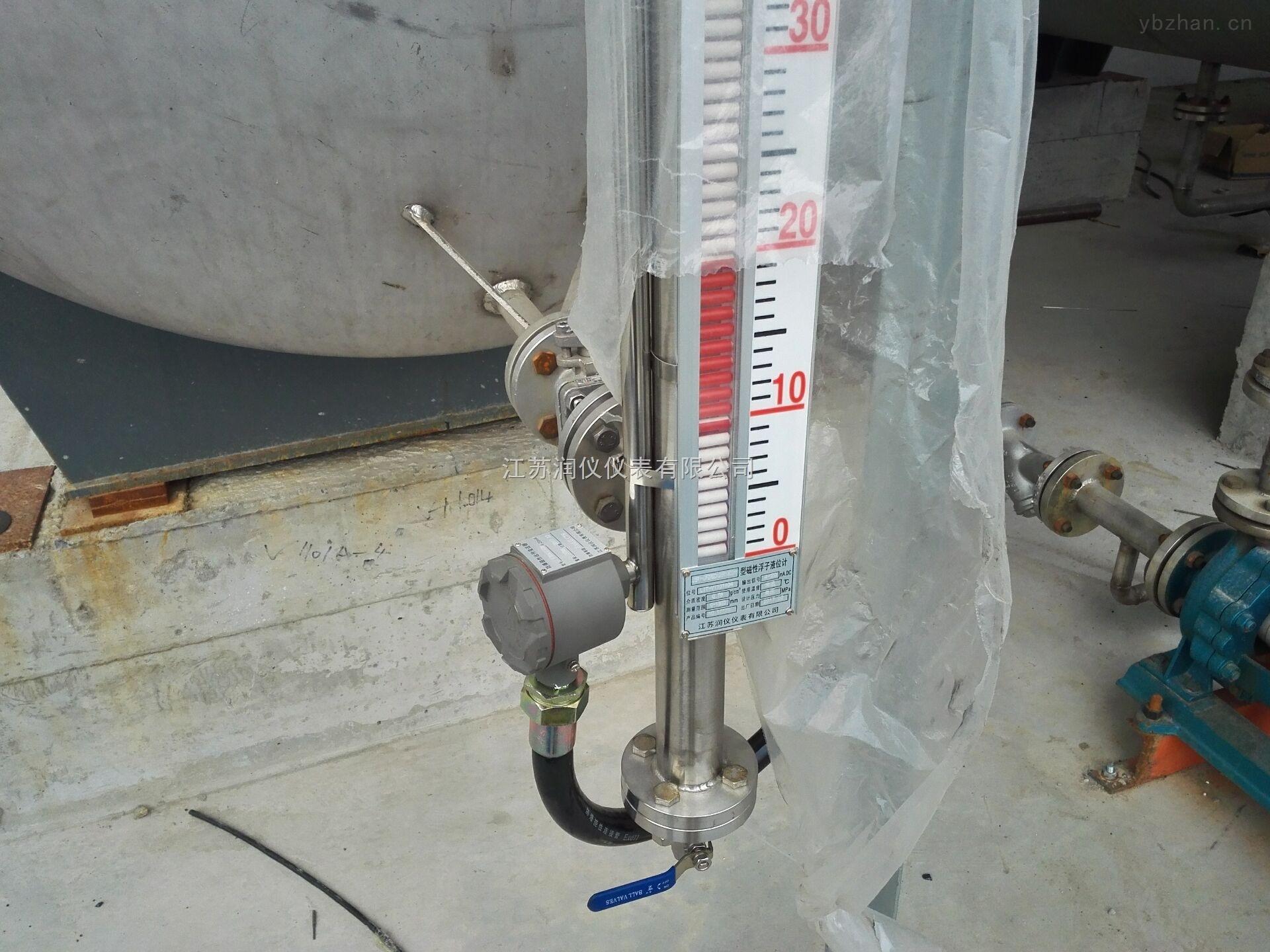 侧-侧安装磁翻板液位计