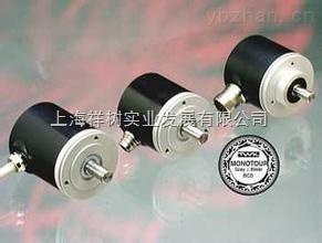 熱銷GBF0400MD601A0電阻式位移傳感器MTS