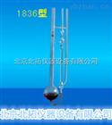 北京供应1836乌氏粘度计(稀释型)
