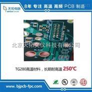 高低温试验专用PCB线路板定制生产公司