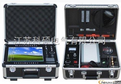 MY4003型三相电容电感测试仪
