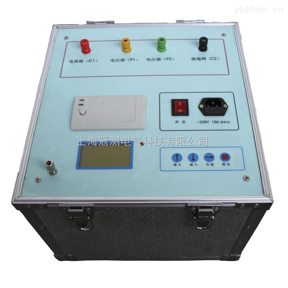 大型地网接地电阻测试仪GCDW-5A