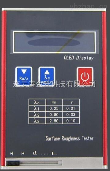 RCL-110-博特3.7V鋰電池表面粗糙度儀RCL-110適用于多種機加工零件