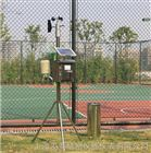 上海自动化气象检测系统