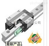 先容日本THK导轨及全型号说明