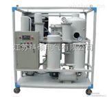 DZJ-30滤油机,真空滤油机