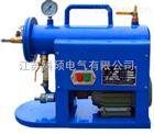 WG手提式滤油机