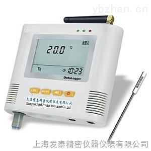 单路在线式短信报警温度记录仪L93-12