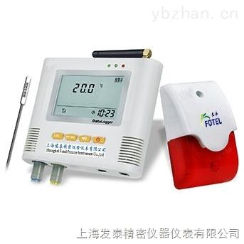 温度记录仪价格