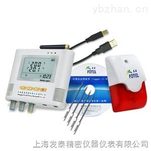 四路声光短信报警温度记录仪L93-43