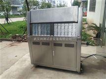 SC-ZN-P油墨涂料荧光老化箱