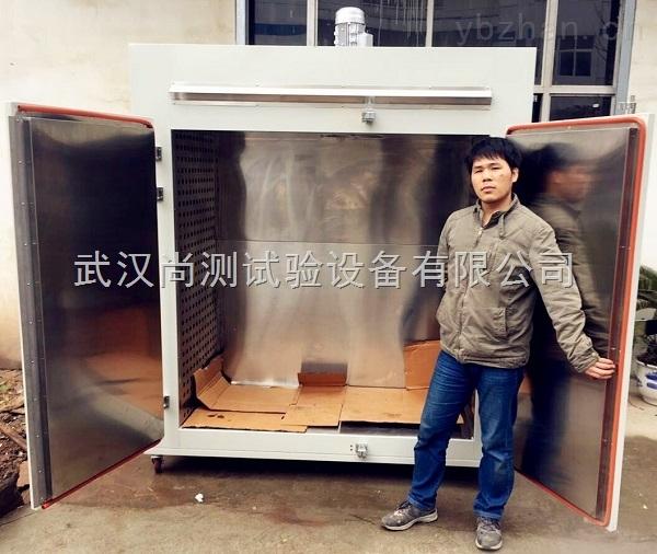 SC/BIX -150-在線干熱老化箱