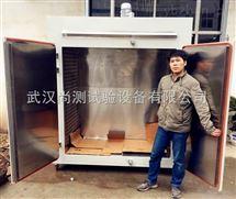 SC/GW-45A不锈钢高温烘箱
