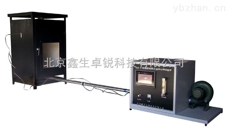 天津GB14907-2002 钢结构防火涂料小样试验机生产厂家