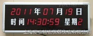 非常规时钟显示屏