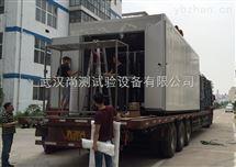 SC/BIR-15A武汉恒温老化房