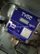 在线式VOC气体检测报警仪离子TVOC