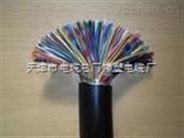 市话电缆HYA-500×2×0.8规格